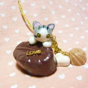 にゃんこのしっぽ○チョコレートのストラップ〇さばとら白猫