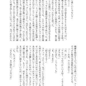 いばらの王(つのたりあ米英)