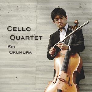 KeiOkumura CelloQuartet