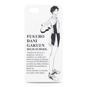 【ハイキュー‼】iPhoneケース(赤葦BANG1)