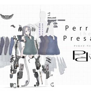 プリセイジ・ペリータ Perrita the Presage  データ追加パック vol.4