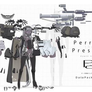 プリセイジ・ペリータ Perrita the Presage  データ追加パック vol.3