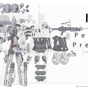 プリセイジ・ペリータ Perrita the Presage  データ追加パック vol.5