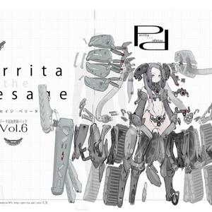 プリセイジ・ペリータ Perrita the Presage  データ追加パック vol.6