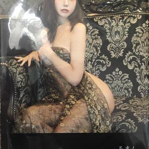 【完売御礼】写真集「ジュスティーヌ、あるいは『美徳の不幸』」