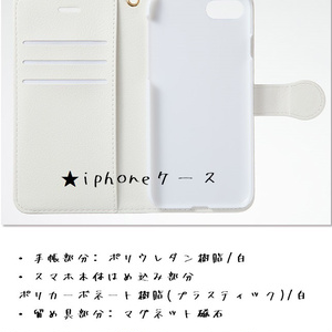 Book type Smartphone Case -Star line.-