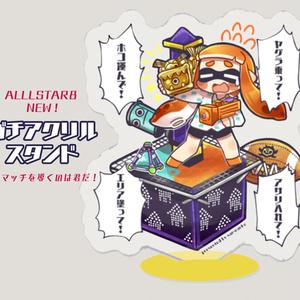 【ALLSTAR8新作】ガチアクリルスタンド