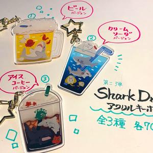 【コミティア128新作】SharkDrinkアクリルキーホルダー