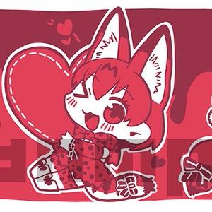 【ジャパケ5】バレンタインフレンズタオル