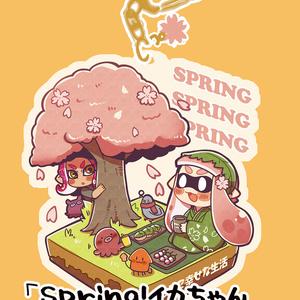 【新作】Spring!さくらイカちゃんアクリルキーホルダー