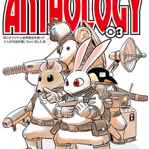 ANTHOLOGY03