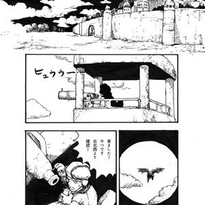 龍狩族全巻セット(今は5巻のみ)