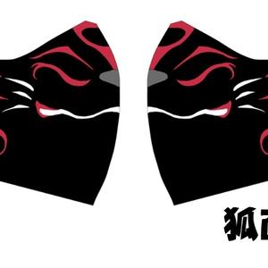 デザインマスク ※4月上旬発送