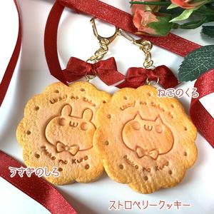 【デザフェス49】クッキーキーホルダー