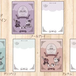 【デザフェス49】ポストカード