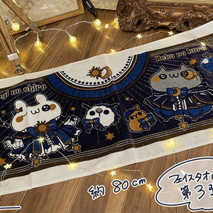 【星座シリーズ】フェイスタオル