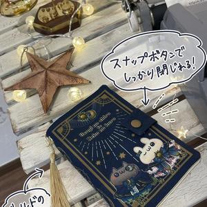 【星座シリーズ】マスクケース