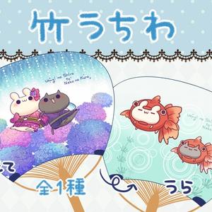 【2018浴衣まつり】竹うちわ