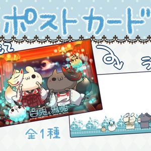 【2018浴衣まつり】ポストカード