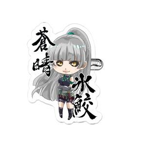 【双天獣花】氷鮫ピンバッチ