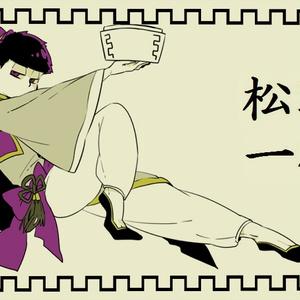 チャイナ松ポストカード
