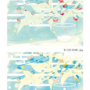 Background series Vol.133