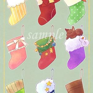クリスマス靴下ともふもふ