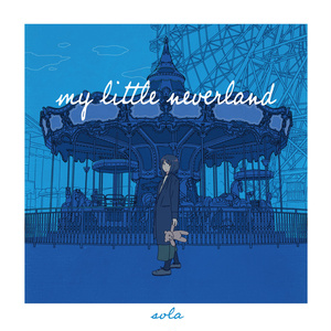 【旧DL版】my little neverland