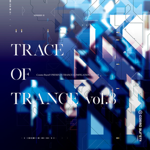 TRACE OF TRANCE vol.3 (現品配送)