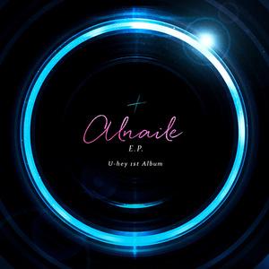 Alnair EP
