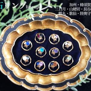 ◆刀剣乱舞 宝石リング イヤーアクセサリー◆