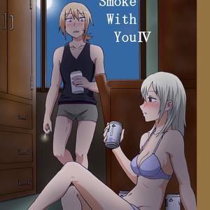 【DL版】Smoke With You4