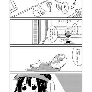 例大祭16新刊 ひふうひみつ