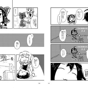 例大祭16新刊 総集編8