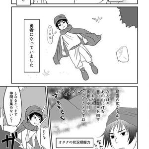 元祖亜細亜組ギャグ漫画 GANSO!!