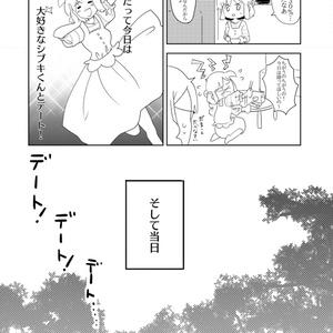 ごめんネギ!創刊号
