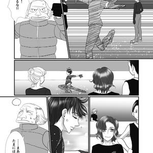 YOI同人誌・ユリオ本「恋なんてしない?」スマートレター配送