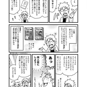 ヒロマサのお絵描き講座 制作裏側編