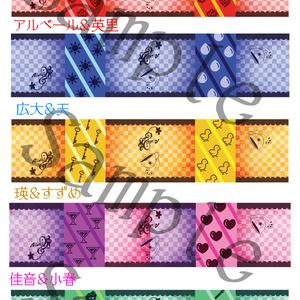 「帝都恋愛物語」NPCイメージシュシュ:赤/緑