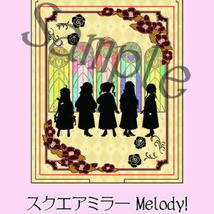 「帝都恋愛物語」Melody!スクエアミラー