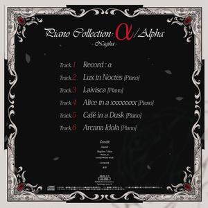 Piano Collection: α / Alpha