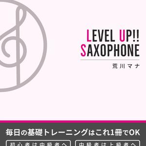 Level Up!! Saxophone