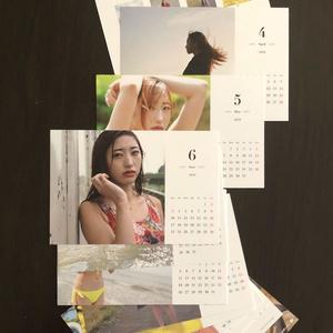 限定4点 えり 卓上カレンダー(2019年4月スタート)