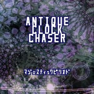 ANTIQUE CLOCK CHASER(ダウンロード版)
