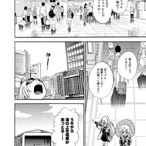 おのぼりゾンビと東京タワー