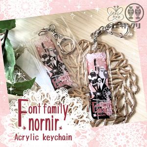 フォントファミリー『nornir』長方形アクリルキーホルダー