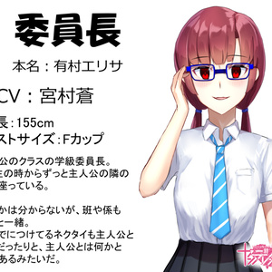 PCゲーム「ヤンデレシリーズ」