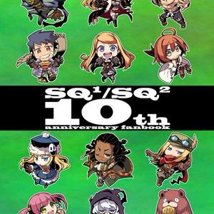 SQ1/SQ2 10th anniversary fanbook