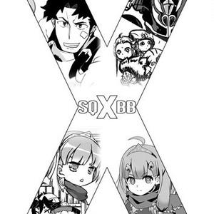 SQXBB