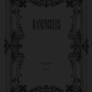 【完全版】RANUNCULUS(第二版)